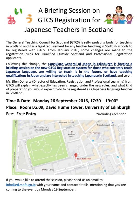 Consulate General Of Japan In Edinburgh Culture
